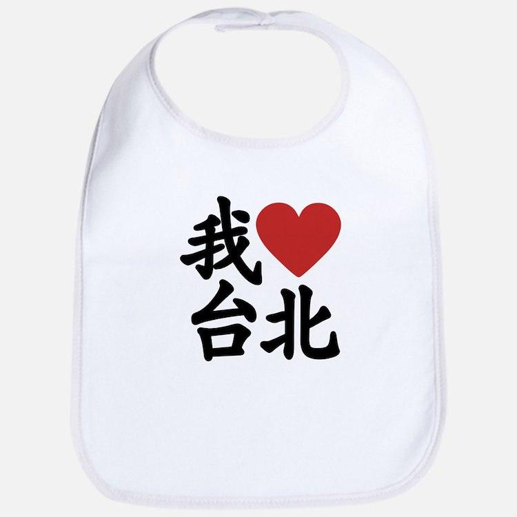 I love Taipei Bib