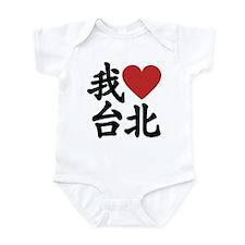 I love Taipei Infant Bodysuit