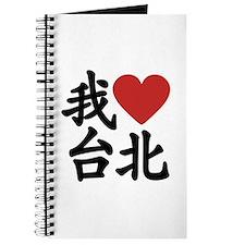 I love Taipei Journal
