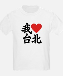 I love Taipei T-Shirt