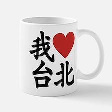 I love Taipei Mug