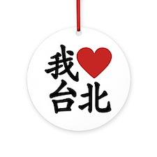 I love Taipei Ornament (Round)