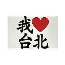 I love Taipei Rectangle Magnet