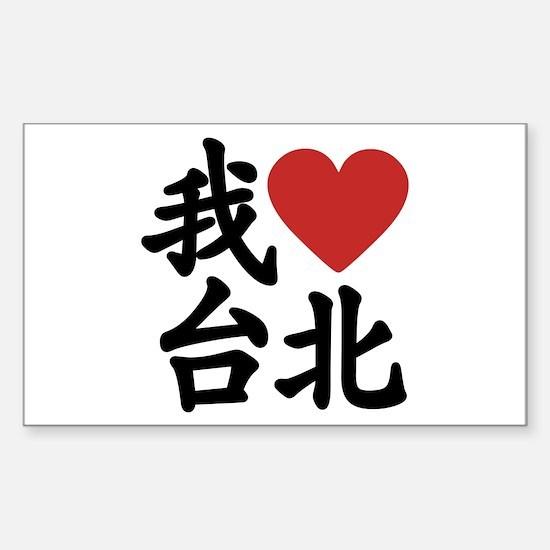 I love Taipei Rectangle Decal