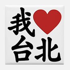 I love Taipei Tile Coaster
