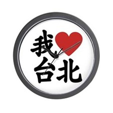 I love Taipei Wall Clock