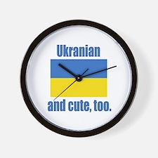 Cute Ukranian Wall Clock
