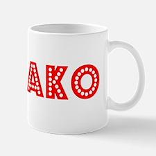 Retro Bamako (Red) Mug