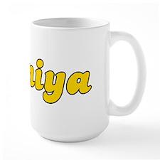 Retro Saniya (Gold) Mug