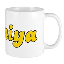 Retro Saniya (Gold) Mug