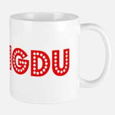 Retro Chengdu (Red) Mug