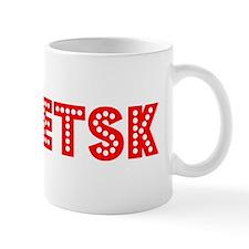 Retro Donetsk (Red) Mug