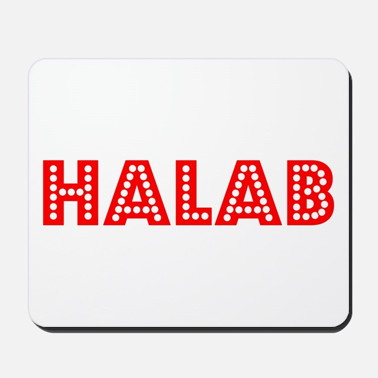 Retro Halab (Red) Mousepad