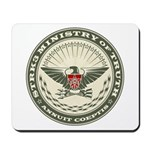 Ministry of Truth Mousepad