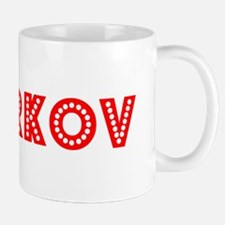 Retro Kharkov (Red) Mug