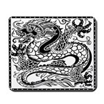 Korean Dragon Mousepad