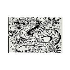 Korean Dragon Magnets (10 pack)