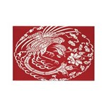 Red Dragon Magnets (10 pack)