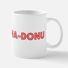 Retro Rostov-na-Donu (Red) Mug