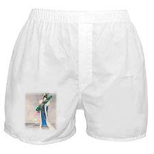 Cute Surreal Boxer Shorts