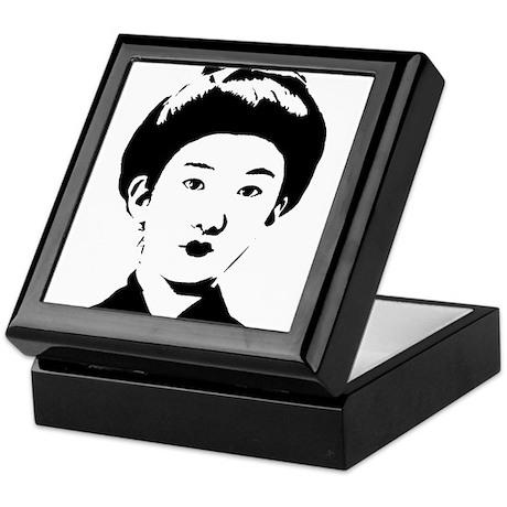 Geisha Keepsake Box