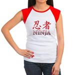 Ninja Women's Cap Sleeve T-Shirt