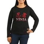 Ninja Women's Long Sleeve Dark T-Shirt