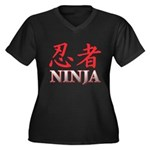 Ninja Women's Plus Size V-Neck Dark T-Shirt