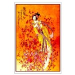Japanese Geisha Playing the Flute Poster