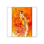 Japanese Geisha Playing the Flute Sticker