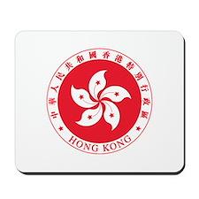 HONGKONG Mousepad