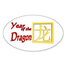 Year of The Dragon (B) Oval Decal