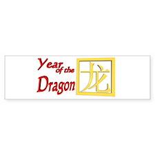 Year of The Dragon (B) Bumper Bumper Sticker