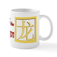 Year of The Dragon (B) Mug