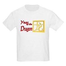 Year of The Dragon (B) T-Shirt