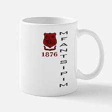 Mfantsipim Vertical 1876 Mug