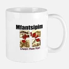 Mfantsipim 1876 Mug