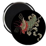 Chinese Luck Dragon 2.25