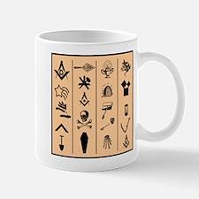 Master Mason Carpet No. 2 Mug