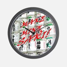 Helaine's Make Mine Saki! Wall Clock