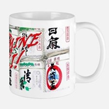 Helaine's Make Mine Saki! Mug