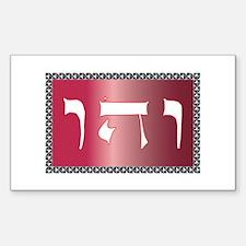TIME TRAVEL Badge Rectangle Sticker 10 pk)