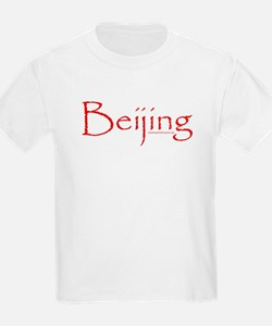 Beijing (Red) - Kids T-Shirt