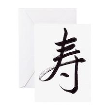 Congratulations kanji Greeting Card