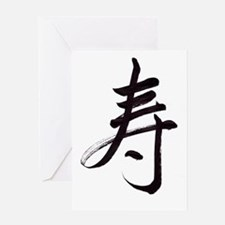 Congratulations kanji Greeting Card