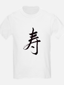 Congratulations kanji T-Shirt