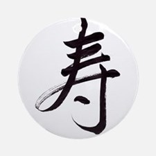Congratulations kanji Ornament (Round)