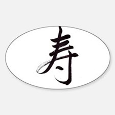 Congratulations kanji Oval Decal