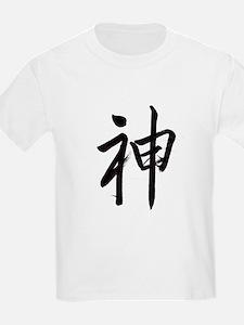 God kanji T-Shirt