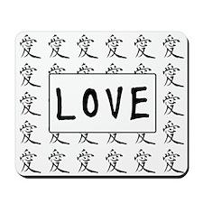 Ai (Love) Mousepad